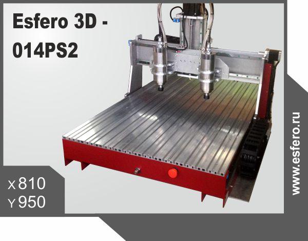 Фрезерный станок с ЧПУ Esfero 3D-014ps CNC